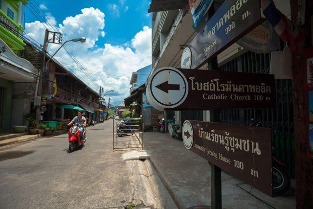 Straße Chanthaboon Riverside Community
